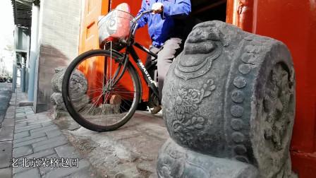 这条老北京胡同厉害了,介壁儿是东厂胡同,名字几百年没变过——翠花胡同