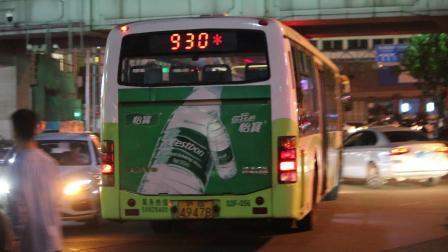 2019-11 930路 S2F-056 上海火车站南广场出站