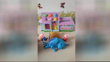 少儿益智游戏玩具:乔治买了一个变形恐龙还有铜锣烧