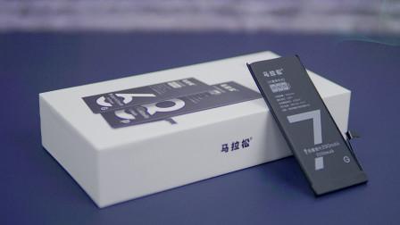 iPhone7换电池让我知道手机电池坑很深,买电池换电池你要多小心