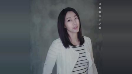 陈珊妮《恐怖谷》MV 这个时代的女性,正经历着严重的身体焦虑