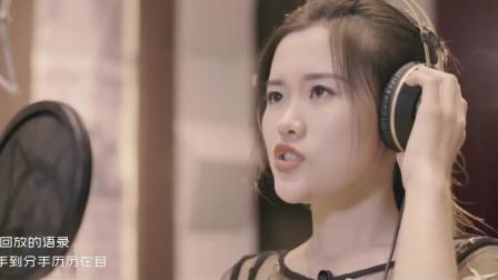 西瓜太甜《真心礼物》MV 黯淡收场的爱情故事