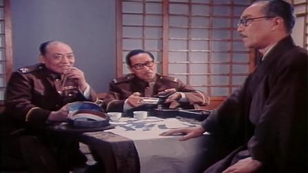 《蓝色档案》国民党军官威逼日军军官交出记录潜伏特务的档案,否则不许回国