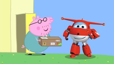 小猪佩奇的爸爸收到超级飞侠乐迪送的包裹
