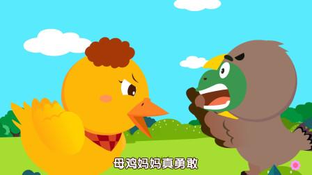 亲宝恐龙世界乐园儿歌:老鹰抓小鸡 还记得那个经典游戏吗?那么这个舞应该怎么跳呢?