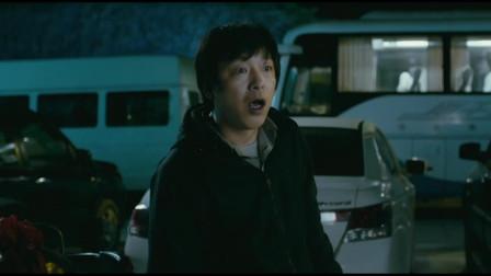 心花路放:黄渤看着徐峥眼都红了,这是一个人能做出来的事?,黄渤看不下去了!