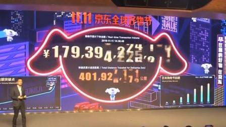 天猫2684亿 京东2044亿 电商平台双11交易额均创新高