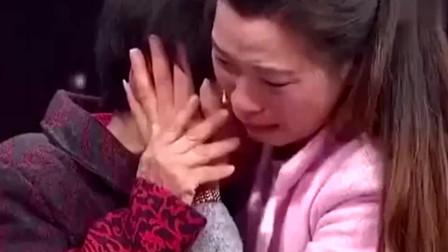 等着我:女孩找到年迈父母,男友的举动让女孩失控大哭,倪萍感动。