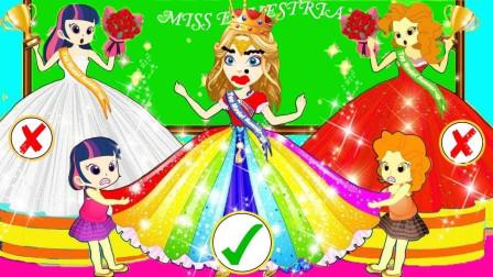 紫悦和朋友打算做雪糕,她们能成功吗?小马国女孩游戏