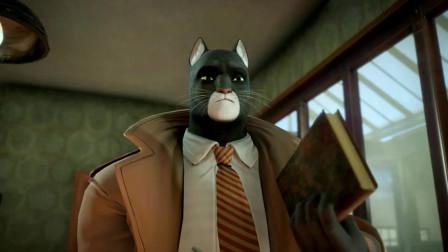 最终BOSS一定是一只耳!《黑猫侦探:深入本质》预告