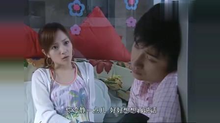 奋斗:杨晓芸要离婚,向南哭着去跳楼,夏琳披着浴巾出来拉