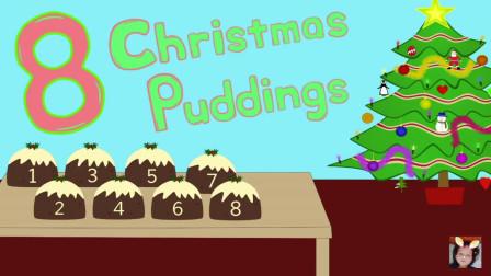 英语早教视频 圣诞布丁歌