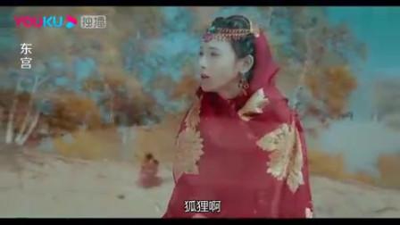 东宫:小枫逃婚私奔,看李承鄞一席白衣以为是顾剑,孽缘从这开始