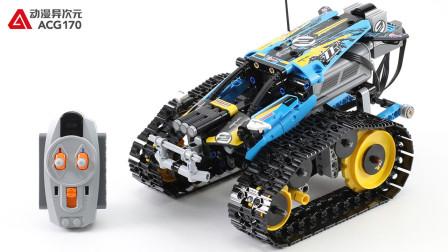 乐高积木 机械 42095 遥控特技赛车