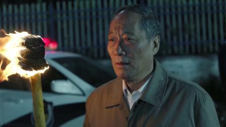 人民的名义:大风厂被救下来,陈海收取情报,被警察误会