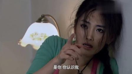 铁血雄心:李晓晓遭到绑架,谁料看到绑匪是他,心里就开始犯怵了