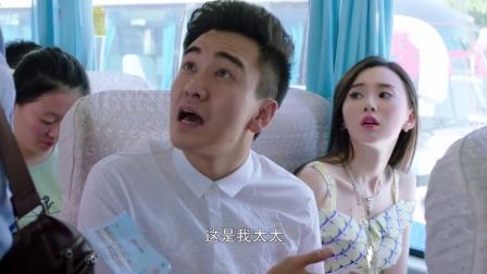 暖爱:江村为抢公交座位,竟说霍栀是自己老婆,霍栀反应笑到肚疼