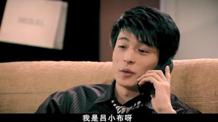 爱情公寓:子乔和美女打电话,不料美嘉在一旁捣乱,子乔反应超逗