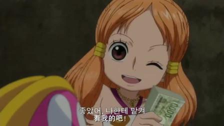 海贼王:罗宾跳舞身材曼妙,娜美数钱开心到飞起