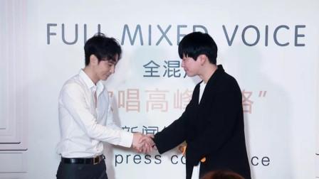 韩国YG公司明星声乐教练SLS认证老师正式签约加入全混声旗下品牌!—全混声伍文彬老师