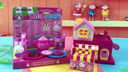 小白兔的咖啡店进了好多甜甜圈和巧克力饼干一起来尝尝吧