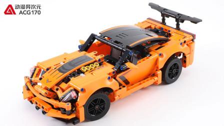 乐高积木玩具系列 机械 42093 雪佛兰科尔维特 ZR1跑车