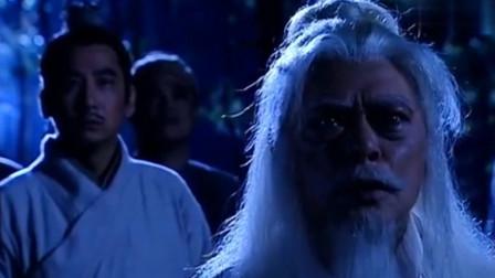 楚汉骄雄:范增和张良一起夜观天象张良发现天有异象刘邦才是真主