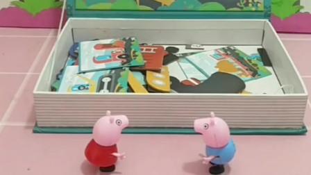 小猪佩奇家来了辆漂亮的车,原来是救护车呀!难道猪爸爸又生病了?