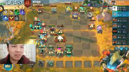 腾讯手游版云顶之弈,6机械与6战士,两种坦克谁更抗揍?