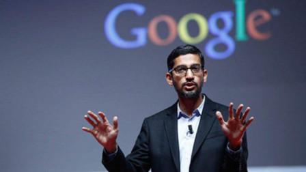 谷歌员工太尴尬!临时工代表谷歌工作,却并不被认可