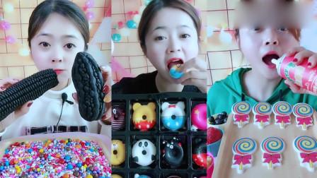 小姐姐直播吃黑色玉米巧克力,彩色甜甜圈,你们吃过吗?