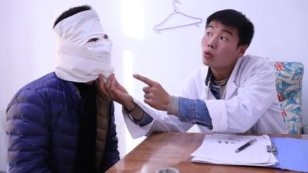 二货医生看病,发烧8880元,牙疼18880元,这是什么情况啊?