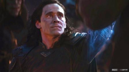 被反派戳中泪点的四大瞬间:洛基惨死,雷神抱着弟弟痛哭失声!
