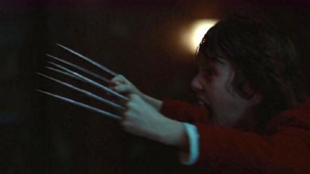 金刚狼:小孩竟长出白色骨爪,其锋利程度,竟能轻易穿膛破肚