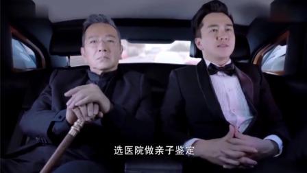 暖爱:董事长带江村去做亲子鉴定,临时换一家医院,后妈却慌了