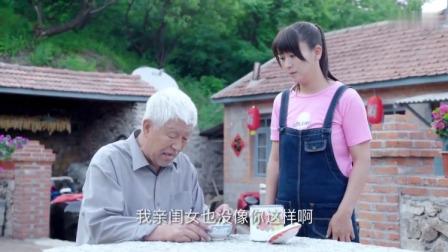 刘家媳妇:三朵怕公公累着不让他干活,公公:亲闺女也没你这样啊