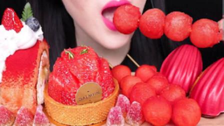 吃播小姐姐:咀嚼音吃播,吃草莓蛋糕,冰糖葫芦,果冻