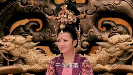 太平公主:李隆基出场,三次射箭射中靶心,武媚娘称赞有太宗之风