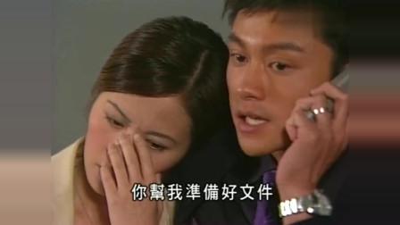 情陷夜中环:叶璇和黄浩然的是在公司传开二人并不在意