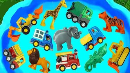 积木动物园彩色工程车汽车玩具拼装