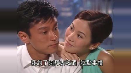 情陷夜中环:叶璇和黄浩然在一起却各怀鬼胎!
