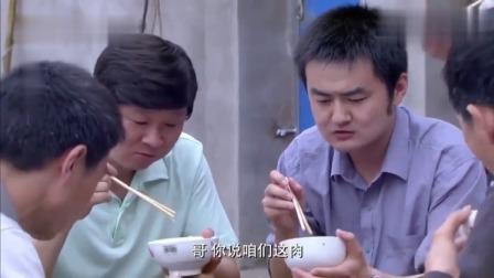 家有大姐:一群人合吃一锅肉,没想越吃越香,原来是他的独家秘方
