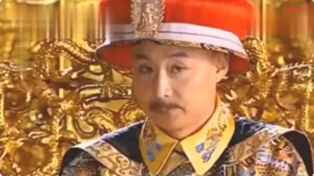 大清官:王爷吃个枣竟把午门给卖了,吓得乾隆不敢吃了,什么枣阿