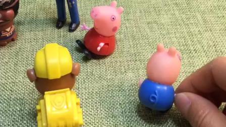 老师带孩子们玩丢手绢,结果乔治和小朋友跑的这么远,半天都不回来