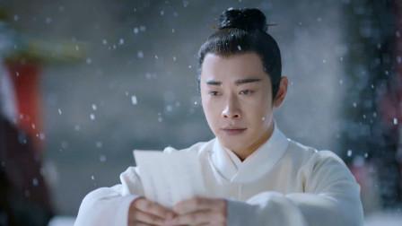 鹤唳华亭:群像剪辑,再配上一首愿得一心人,品味传统的礼仪之美!