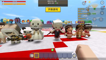 迷你世界: 动物赛跑比赛 暗墨的小企鹅跟打了鸡血一样跑的贼溜