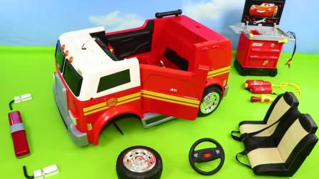 萌宝儿童卡通玩具:快让开!消防车紧急出动啦!是哪里出现了情况