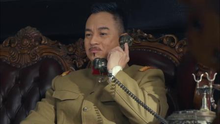 决战燕子门:马大帅想让日本人帮他打北伐军,不料日本人不出兵