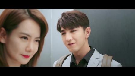 """《没有秘密的你》江夏:""""我们这样算谈恋爱吗"""",林星然娇羞转身"""