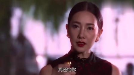 毒爱:前世妻子今生复仇归来,将物还给负心,身穿红衣来复仇